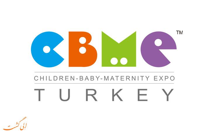 نمایشگاه کودک و نوزاد استانبول