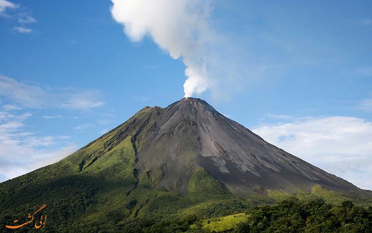 آتشفشان آرنال