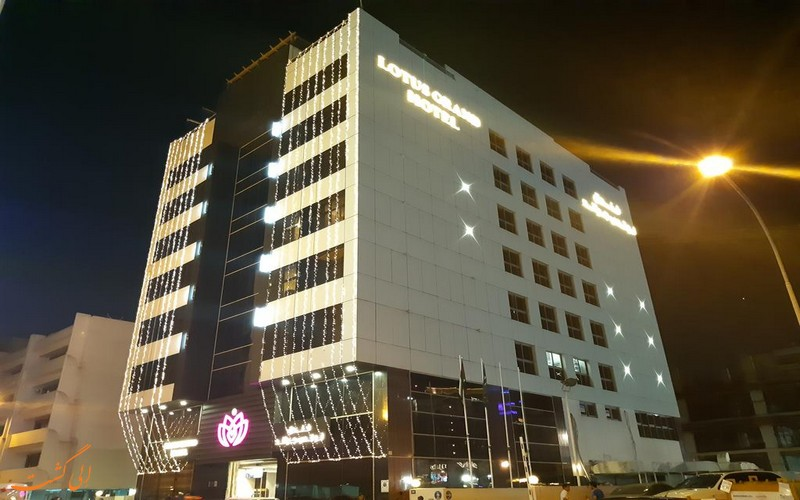 هتل 4 ستاره لوتوس گرند