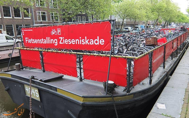 تاریخچه ی ماجراجویی و دوچرخه سواری در آمستردام