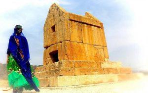 معمای گوردختر بوشهر؛ در این آرامگاه کدام فرد عالی رتبه ی هخامنشی آرمیده است؟!