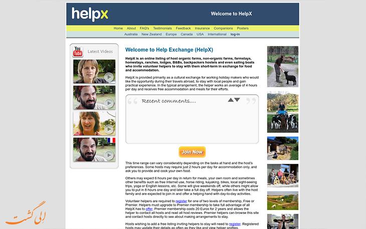 سایت HelpX