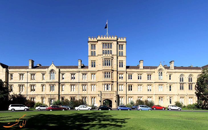 شرایط پذیرش تحصیلی در استرالیا