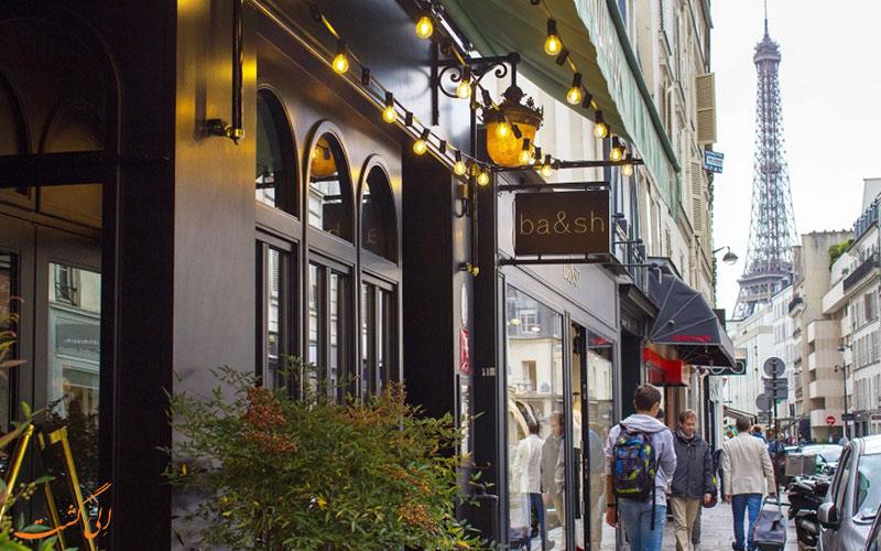 خیابان سنت دومنیک | Saint Dominique