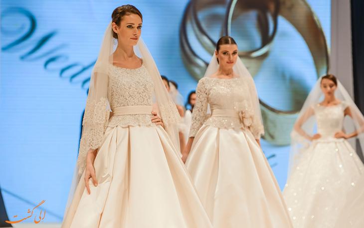 نمایشگاه لباس عروس
