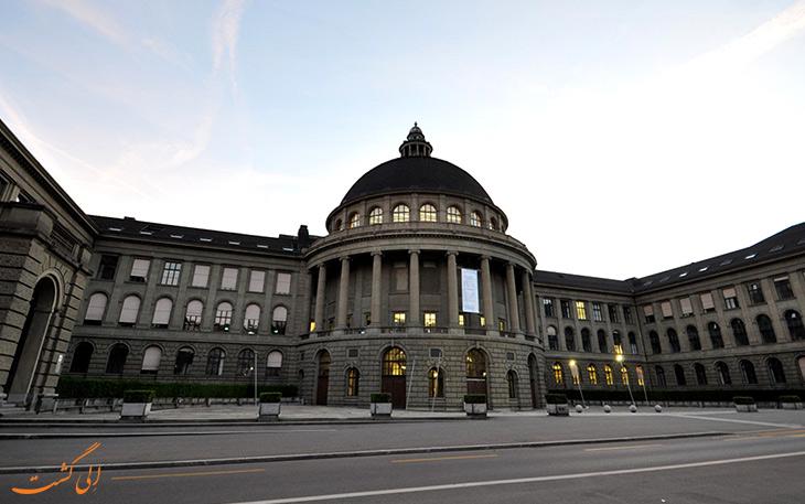 دانشگاه فدرال سوییس