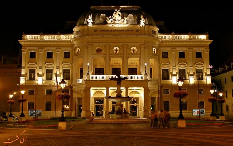ساختمان تئاتر اسلواک