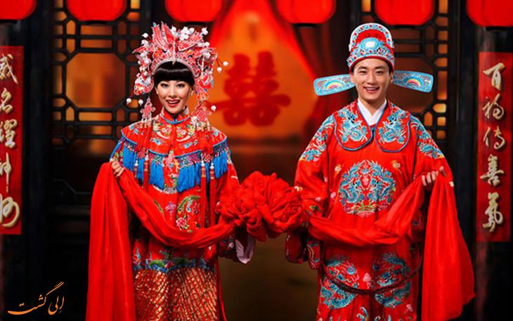 لباس عروس چینی
