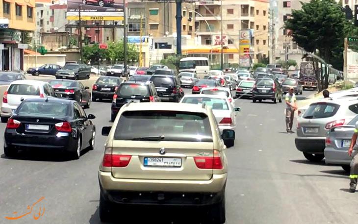 هزینه ی حمل و نقل در بیروت