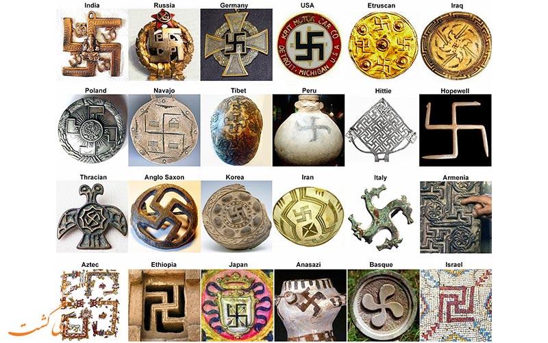 نماد سواستیکا- از عجایب دنیای باستان