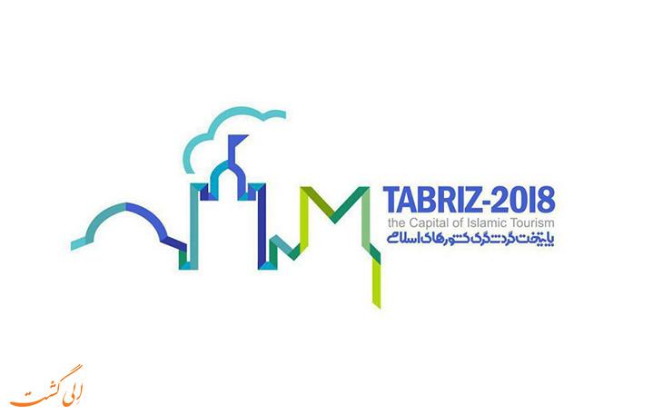 افزایش گردشگران آذربایجان شرقی