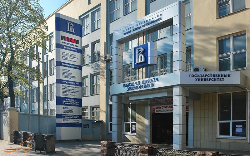 دانشگاه فیزیک و تکنولوژی مسکو | Moscow Institute of Physics and Technology