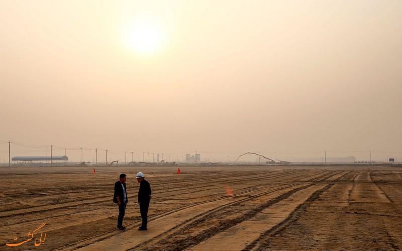 مراحل ساخت فرودگاه پکن