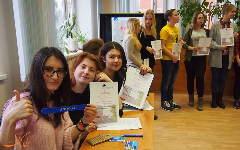 دانشگاه گردشگری مسکو | Russian International Academy for Tourism