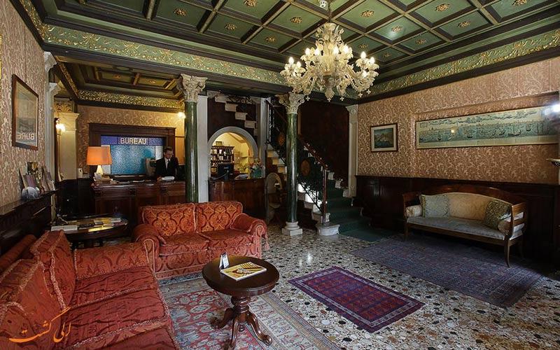 هتل مارکونی ونیز