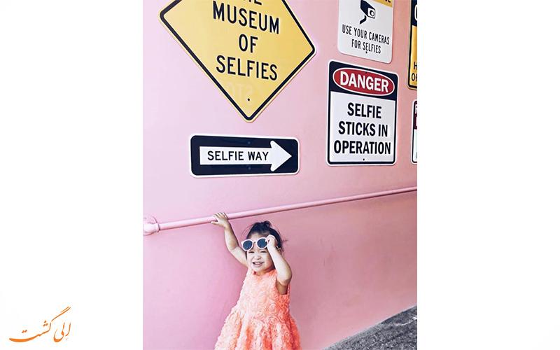 موزه ای به نام اینستاگرام!
