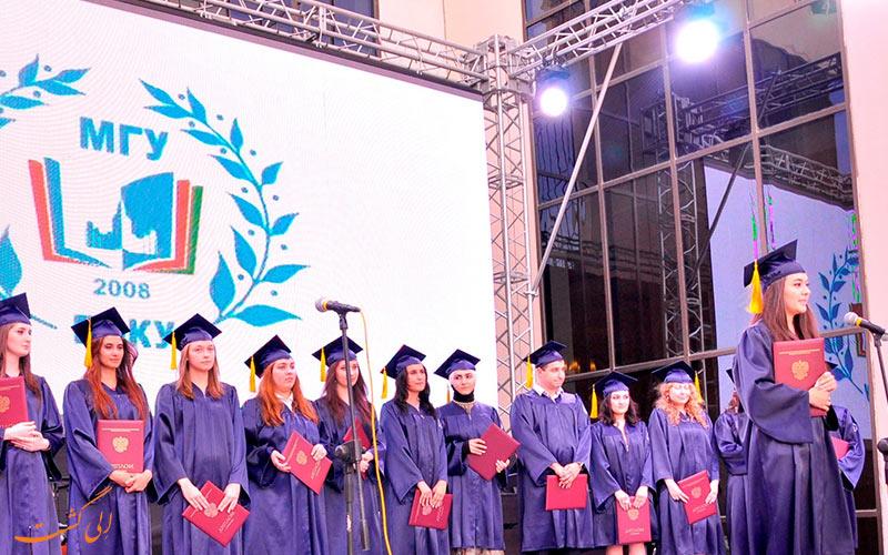 دانشگاه علم و صنعت میسی MISIS | National University of Science and Technology MISiS