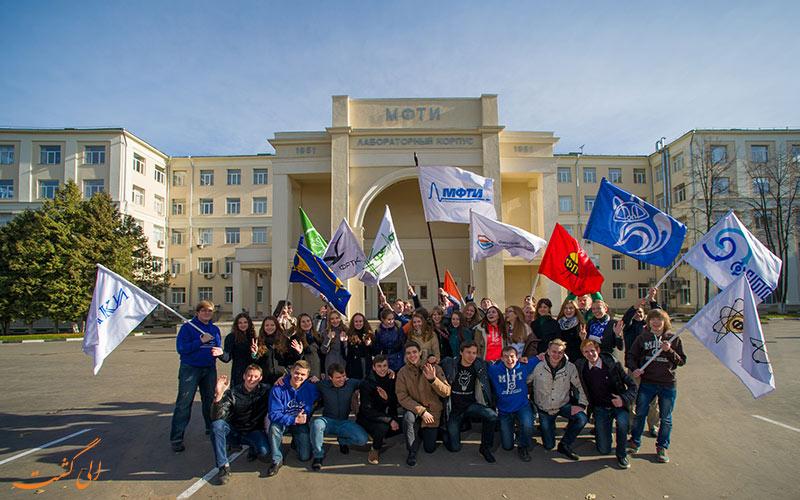 دانشگاه دولتی لومونسـف مسکو |Lomonosov Moscow State University