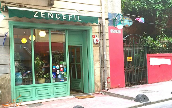 رستوران زنجبیل
