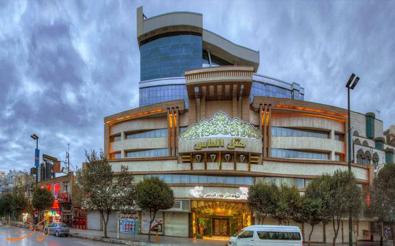 عکس نمای هتل الماس مشهد و قیمت تالار، بهترین هتل های مشهد