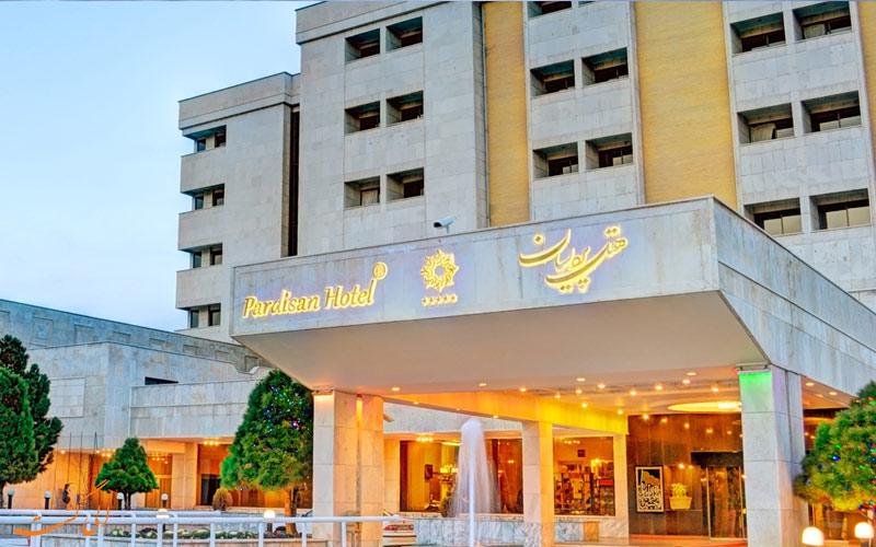عکس هتل-پردیسان-مشهد-بهترین هتل های مشهد