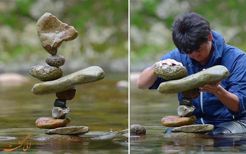 هنرمندی ژاشپنی و تعادل سنگ ها