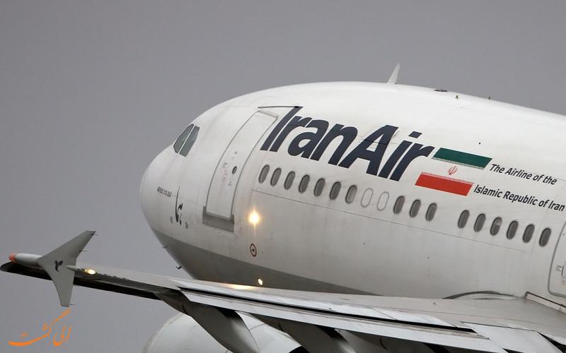 پرواز-تهران به بندرعباس-چطور از بندرعباس به قشم بروید