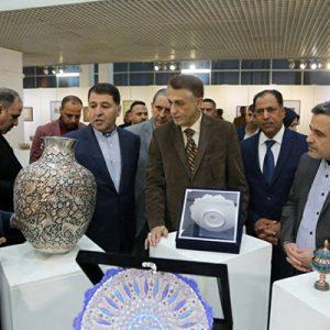 نمایشگاه فرش ایرانی در بغداد