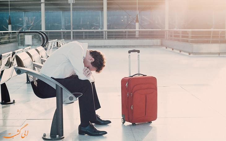 از دست دادن سفر