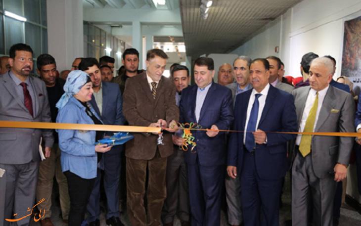 افتتاح نمایشگاه فرش ایرانی در بغداد
