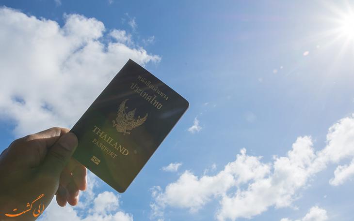 راهنمای دریافت ویزای تایلند