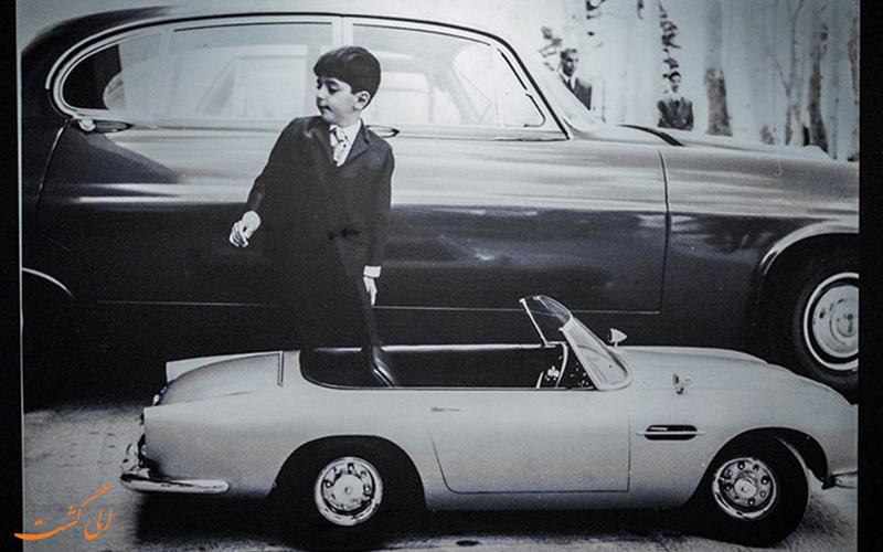 موزه ی خودرو کاخ نیاوران