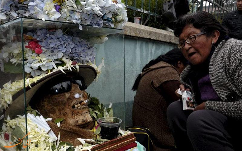 مردم بولیوی