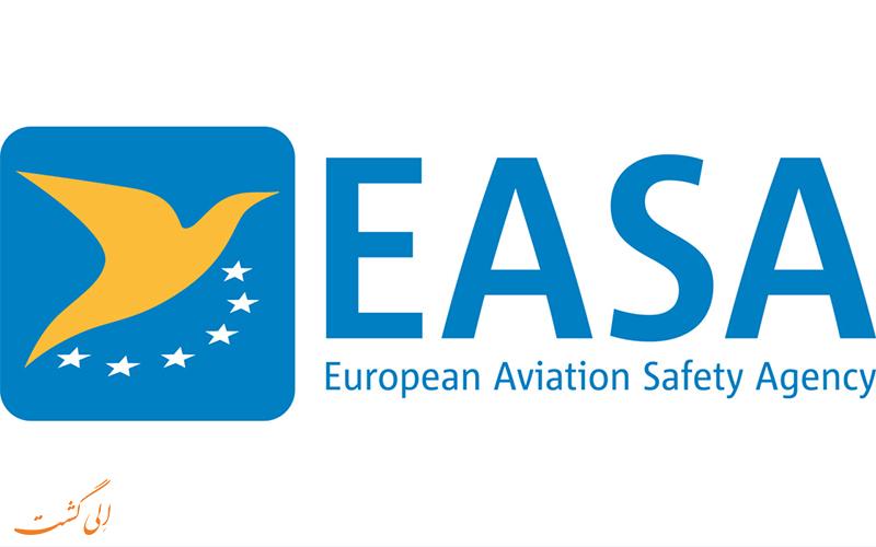 آژانس ایمنی هوانوردی اروپا