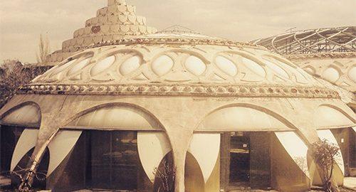 غارت اموال کاخ شمس پهلوی