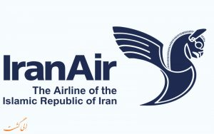 اضافه شدن 3 فروند هواپیما به ناوگان ایران ایر تا پایان سال 97