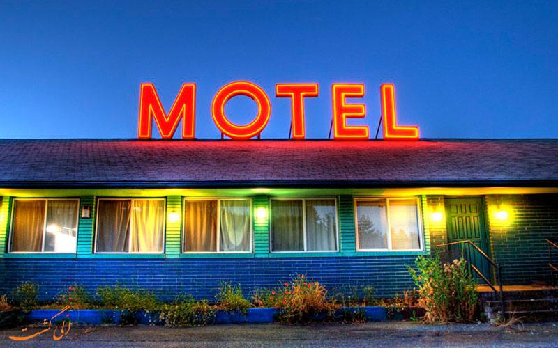 هتل و متل-کاربردی ترین نکات هتلها