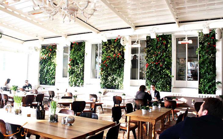 رستوران هاوس کافه