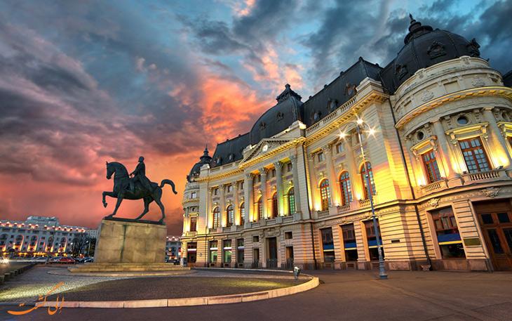سفر به بخارست رومانی