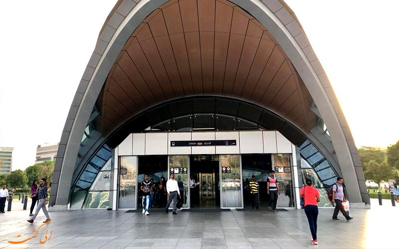 ایستگاه مترو دبی نزدیک هتل دوروس دبی