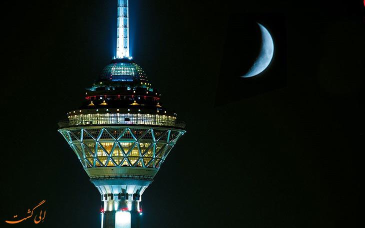 برج میلاد در تهران
