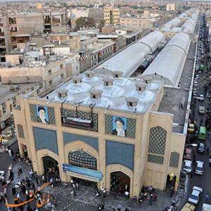 بازار رضا مشهد-الی گشت