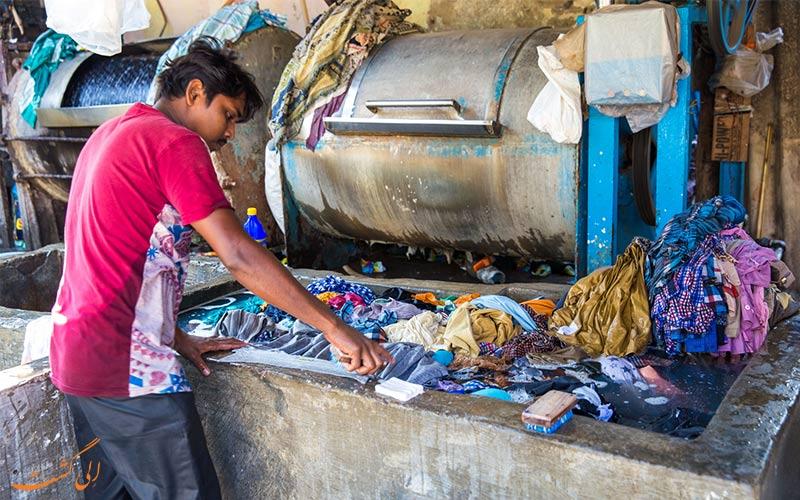 لباس شویی در رختشویخانه بمبئی دوبی گات