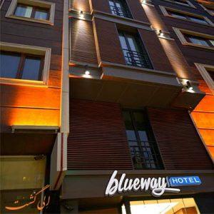 هتل بلووی سیتی استانبول-الی گشت