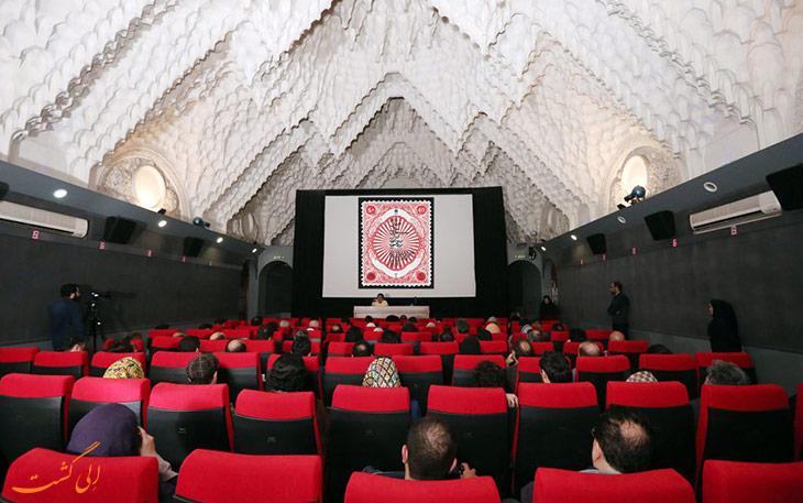خرید بلیط موزه سینمای ایران