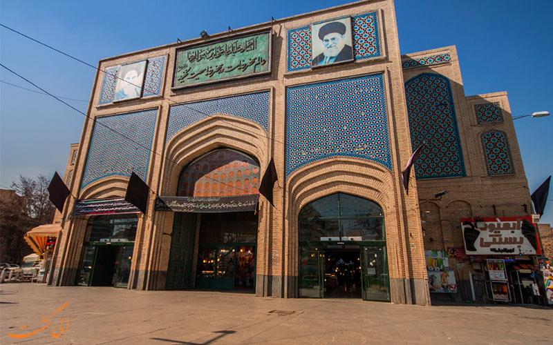 سردر بازار رضا مشهد