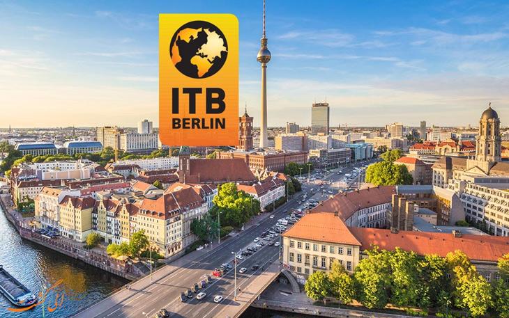 نمایشگاه گردشگری برلین