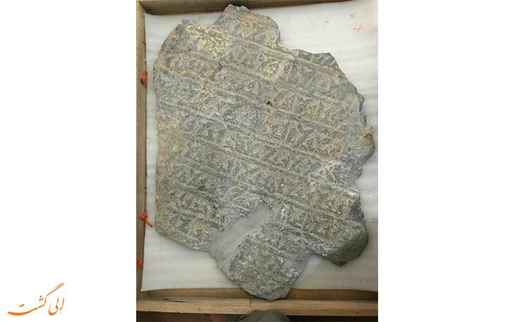 کشف کتیبه تاریخی اصفهان در یزد