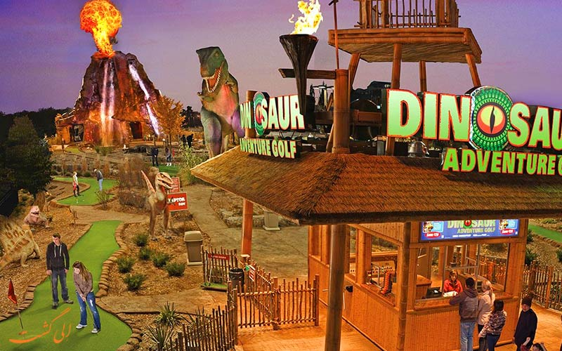 مینی گلف دایناسور پارک پوکت | mini golf at dinosaur park