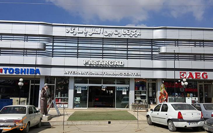 مرکز خرید پاساگارد